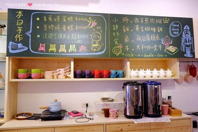 板橋輕食●早午餐【晴空樹Skytree】 可愛日式便當定食、樂樂煎鍋餅 @板橋火車站、捷運站 - yukiblog.tw