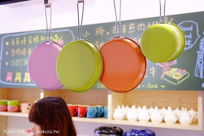 板橋輕食●早午餐【晴空樹Skytree】 可愛日式便當定食、樂樂煎鍋餅 @板橋火車站、捷運站   Yukis Life by yukiblog.tw