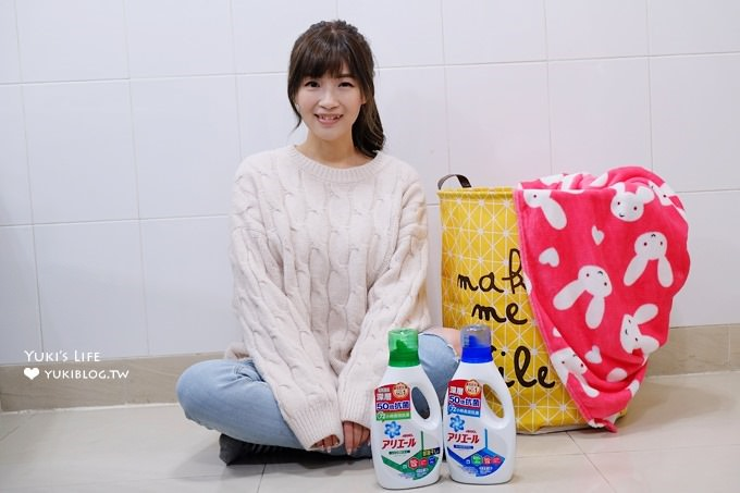 居家好物【Ariel 50倍抗菌濃縮洗衣精】日本熱銷濃縮洗衣精×洗掉細菌!還能長效抗臭!