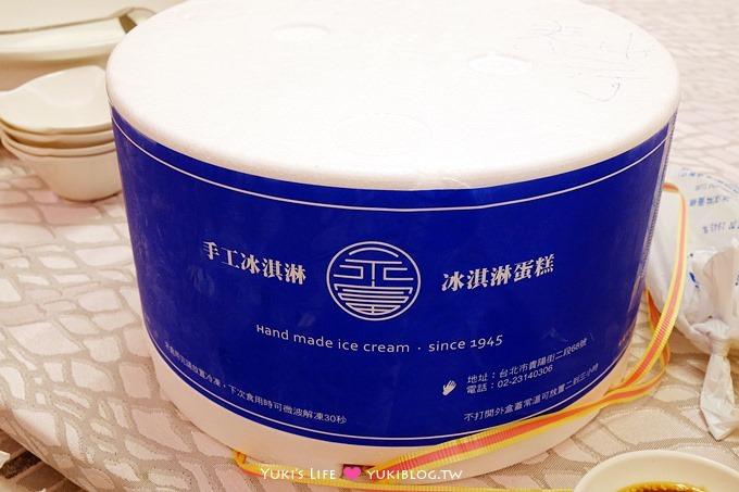 台北萬華【永富冰淇淋把逋蛋糕】超傳統古早味讓人懷念❤ - yukiblog.tw