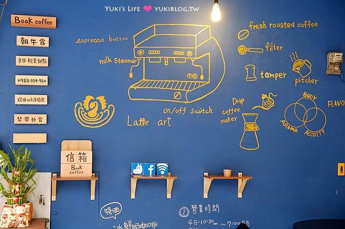 板橋早午餐【朝午食book coffee】天鵝拉花好像畫❤大食怪餐超豐富!(今年5月由金門搬遷至板橋光武街) - yukiblog.tw