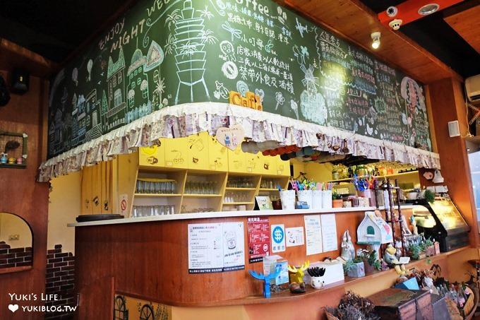 桃园龙潭亲子景点【享夜景观咖啡】LOVE约会拍照点×草皮溜滑梯×远眺台北101夜景餐厅 - yukiblog.tw