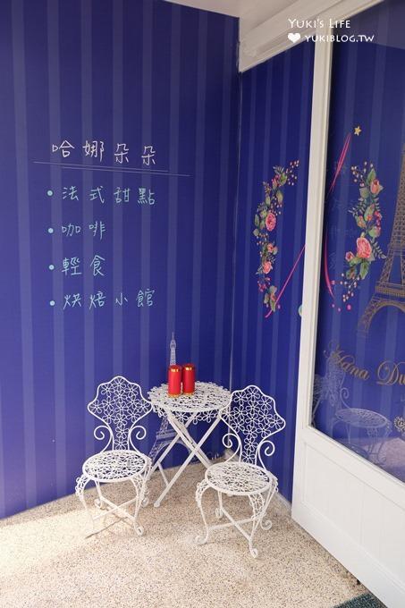 彰化約會夜景新地標【哈娜朵朵景觀餐廳】全角度環景森林玻璃屋×甜點咖啡輕食(彰化美食下午茶推薦) - yukiblog.tw