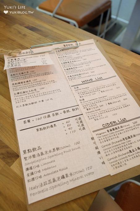 台北南京三民站美食【火星小廚】沒有菜單每日不同菜色×新鮮原味手作料理 - yukiblog.tw