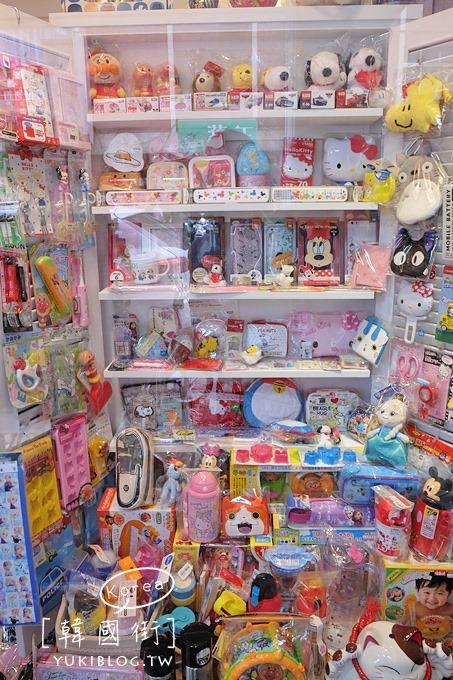 永和景点【韩国街】韩国必买战利品采购一条街、正韩服饰不用出国批货 - yukiblog.tw