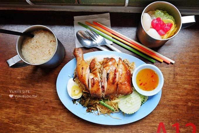 台北台電大樓美食【泰街頭】泰國攤子搬進店裡×燒烤雞腿飯好銷魂×一秒到泰國的感覺呀!