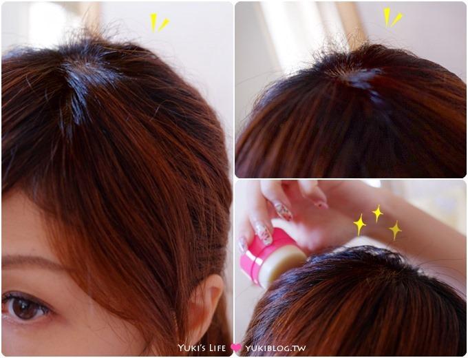髮妝【日本UTENA新造型固定髮膏】解決毛燥感髮絲的好用小物❤方便隨身攜帶 - yukiblog.tw