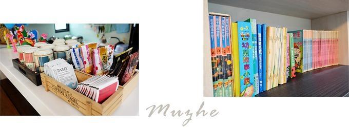 宜蘭民宿推薦【慕哲清居】田野童年充氣泳池×小沙坑別墅~度過田野間輕悠閒居家氛圍酷暑假期 - yukiblog.tw