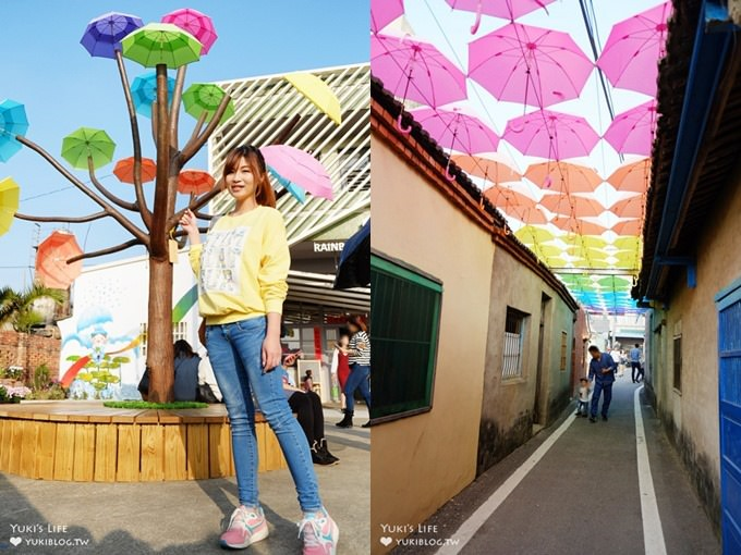 彰化和美繽紛雨傘巷【卡里善之樹彩虹屋】Rainbow House為愛撐傘×IG拍照景點