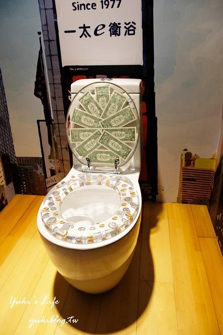 免費!基隆景點【一太e衛浴觀光工廠】美金馬桶在這裡!雞籠故事館、體驗按摩、親子景點 - yukiblog.tw