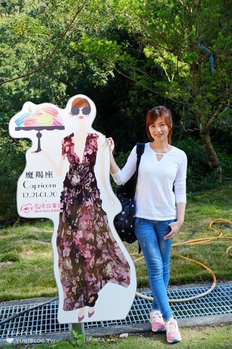 南投景點【愛情故事館月老教堂】充滿浪漫場景的拍照好去處×甜蜜下午茶 - yukiblog.tw