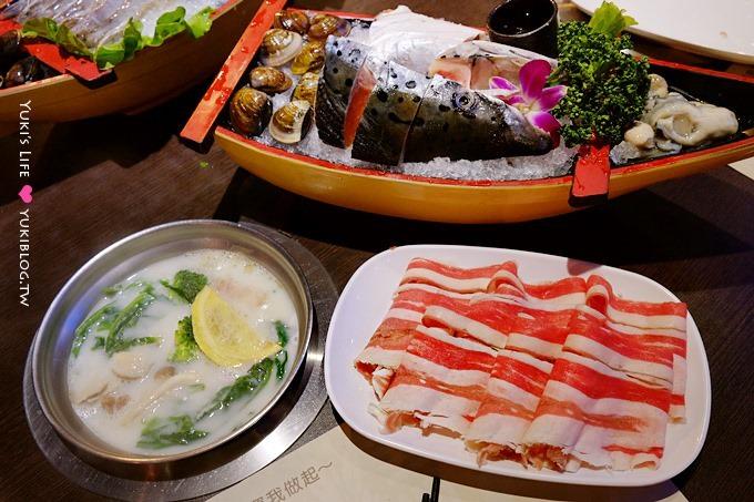 新莊美食【鮮匯頂級鍋物】海鮮不哩啊青的肉品吃到飽火鍋~推薦牛奶鍋 @新莊捷運站 - yukiblog.tw