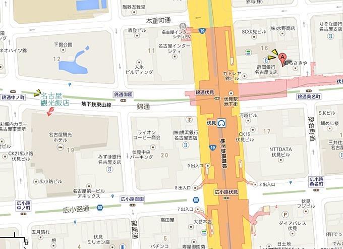 日本‧名古屋【本格手羽先唐揚 つばさや】來去居酒屋宵夜一下 @伏見店 - yukiblog.tw