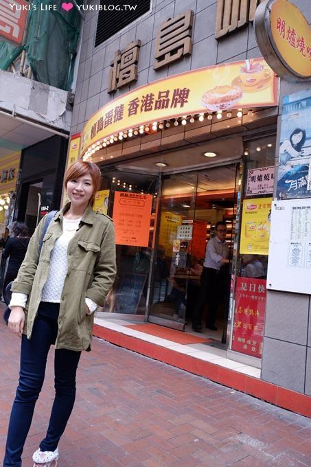 香港自由行【檀岛咖啡饼店】百层酥皮蛋塔! 据说是全香港第一间茶餐厅@湾仔站 - yukiblog.tw