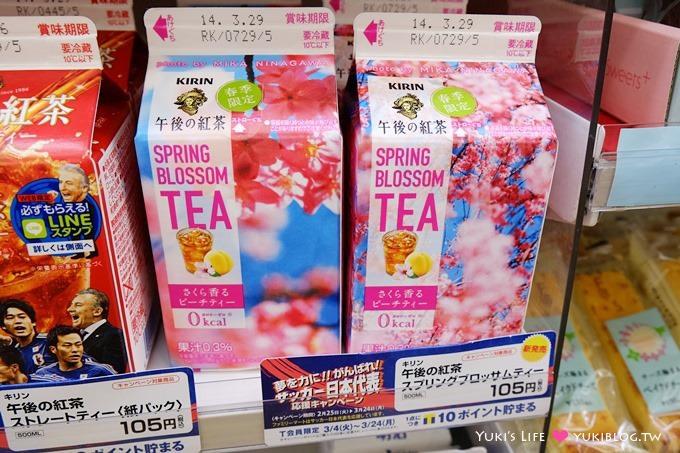 【大阪旅遊】日本粉色櫻花季限定美食及商品(午後の紅茶、HARBS、哈根達斯、麥當勞、星巴克、krispy kreme doughnuts) - yukiblog.tw