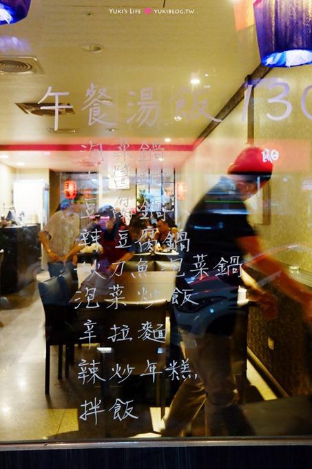蘆洲美食【韓式炸雞啤酒屋】新開幕韓式部隊鍋、春川雞 @捷運蘆洲站 - yukiblog.tw