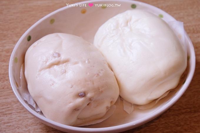 新莊美食推薦【雙喜饅頭】超夯有餡料的實在饅頭(牛奶起司、芋頭紅豆) - yukiblog.tw
