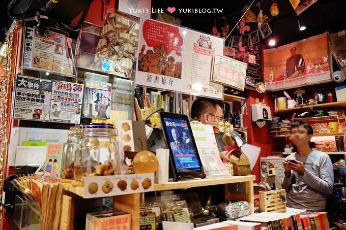 香港自由行┃人民公社 ~ 禁書堆中的特色咖啡館 @銅鑼灣站 - yukiblog.tw