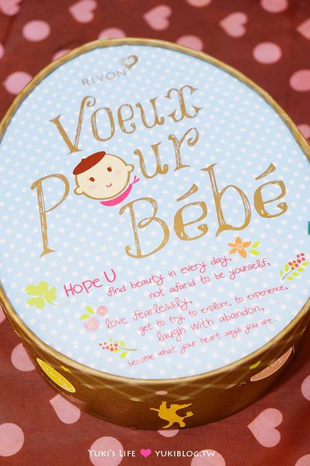分享【RIVON禮坊彌月禮盒】守護象甜心蛋糕禮盒、雞腿油飯蛋型禮盒