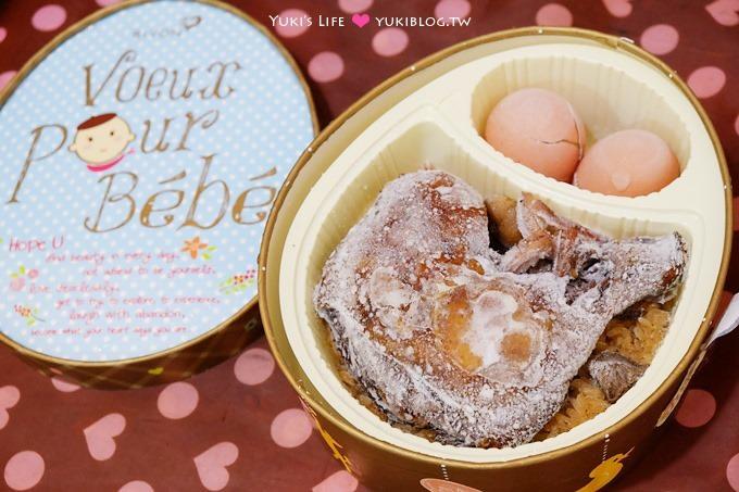 分享【RIVON禮坊彌月禮盒】守護象甜心蛋糕禮盒、雞腿油飯蛋型禮盒 - yukiblog.tw