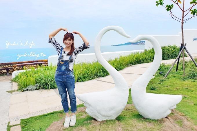 北海岸一日遊【米詩堤極北藍點】黃金大泡芙看海景觀咖啡廳×CP值高家庭親子景點