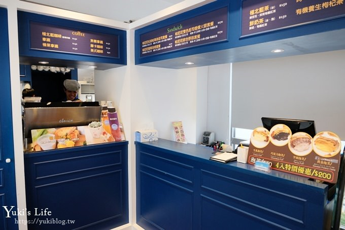 北海岸一日遊【米詩堤極北藍點】黃金大泡芙看海景觀咖啡廳×CP值高家庭親子景點 - yukiblog.tw