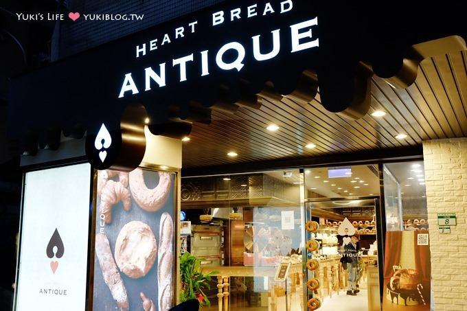 日本麵包┃愛天空ANTIQUE-Heart Bread~魔幻巧克力圈把手超夢幻@捷運忠孝新生站