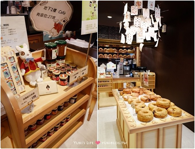 日本麵包┃愛天空ANTIQUE-Heart Bread~魔幻巧克力圈把手超夢幻@捷運忠孝新生站 - yukiblog.tw