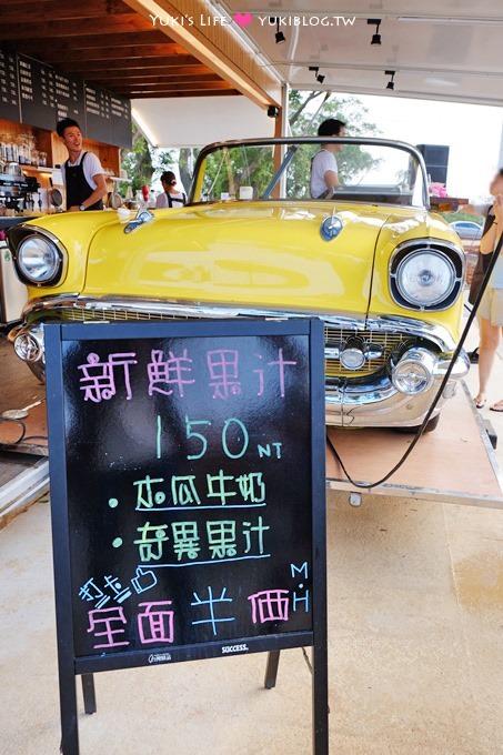 (歇業)新竹復古車景觀咖啡吧【M.H.Cafe(MHcafe)】湖口7-11順遊景點×草皮野餐蹓小孩vs毛小孩都OK!(新竹野餐景點推薦) - yukiblog.tw