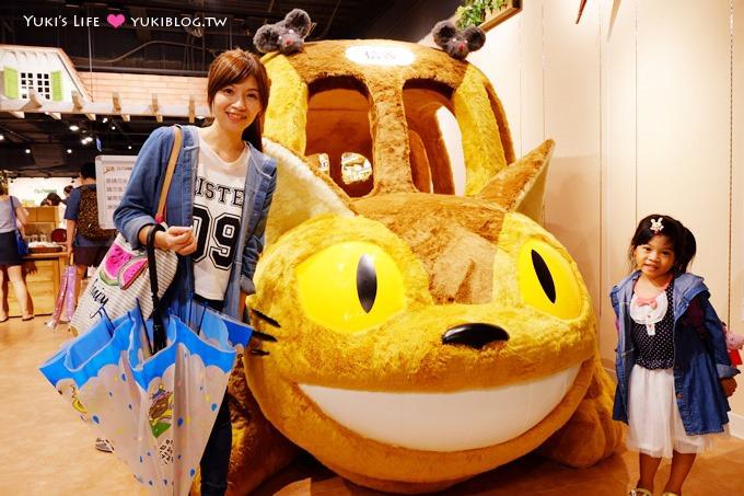 台北景点【吉卜力商店/橡子共和国信义店】台湾龙猫专卖店ATT4FUN地下1楼~不能去日本旅游就来这儿过瘾一下!