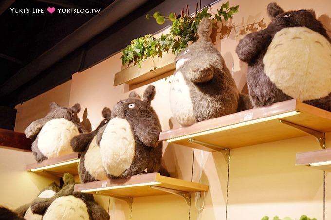 台北景點【吉卜力商店/橡子共和國信義店】台灣龍貓專賣店ATT4FUN地下1樓~不能去日本旅遊就來這兒過癮一下! - yukiblog.tw