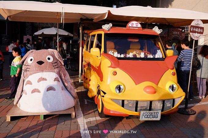 台南景點【安平貓小巴】龍貓巴士霜淇淋咖啡、熱門打卡地點 @運河博物館 - yukiblog.tw