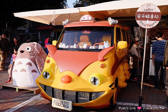 台南景點【安平貓小巴】龍貓巴士霜淇淋咖啡、熱門打卡地點 @運河博物館