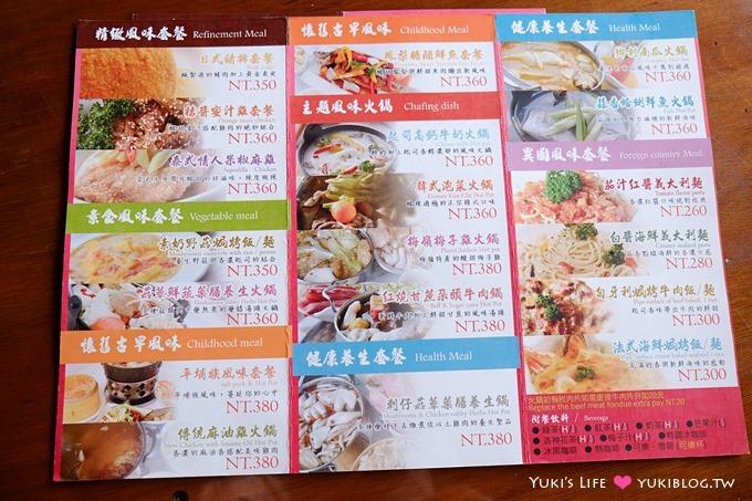 台南玉井虎頭山【綠色空間】view超棒的景觀餐廳.火鍋份量多又好吃 - yukiblog.tw