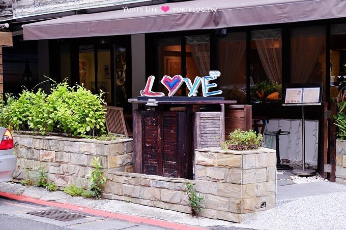 台北東區下午茶【LOVE Café】法式蜜糖吐司值得等待❤美味的想念拍攝場景@國父紀念館站 - yukiblog.tw