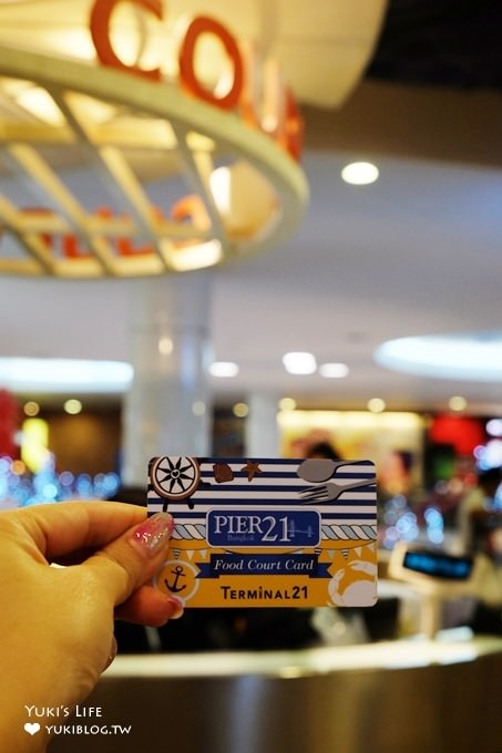 曼谷必逛【Terminal 21 Shopping Mall环游世界百货】Asak站平价美食×每层楼不同国家主题设计拍照景点! - yukiblog.tw