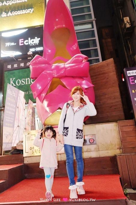 韓國首爾自由行~新村、梨大逛街(梨花大學、Koseny)、來自星星的你梨花開心雞肉串