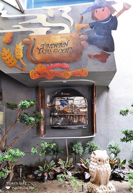 彰化免費景點【台灣優格餅乾學院】巨型魔法廚房好夢幻(可親子餅乾DIY)×好吃伴手禮餅乾買不停手 - yukiblog.tw