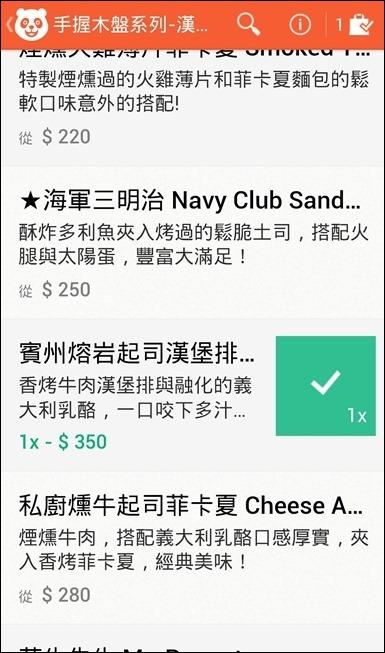 Screenshot_2014-12-04-11-49-28