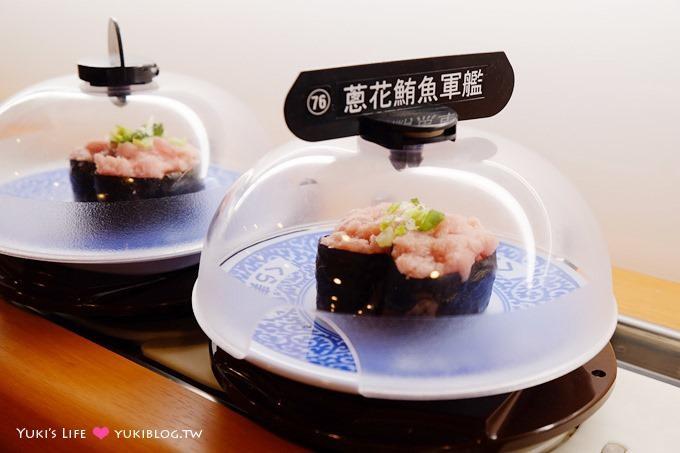 台北美食【藏壽司くら壽司Kura Sushi】日本一盤40元迴轉壽司、創意菜色好吃、扭扭蛋真好玩 @松江南京站 - yukiblog.tw