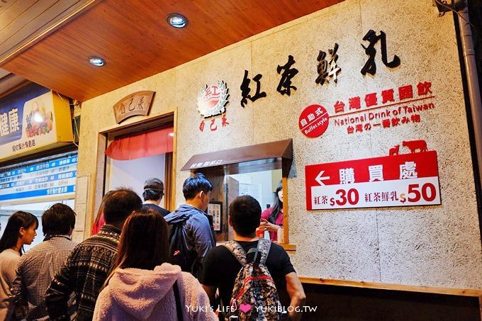 台北八里【自己來紅茶鮮乳】自己調配好玩又好喝、新生活牧場直送台灣酪農純鮮乳+紅茶