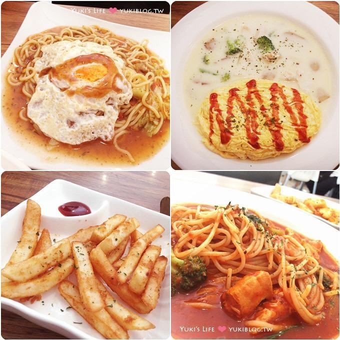 樹林美食〈Q.Bakery麵包店〉提供座位下午茶喝咖啡 &〈丸子廚房〉日雜鄉村早午餐 - yukiblog.tw