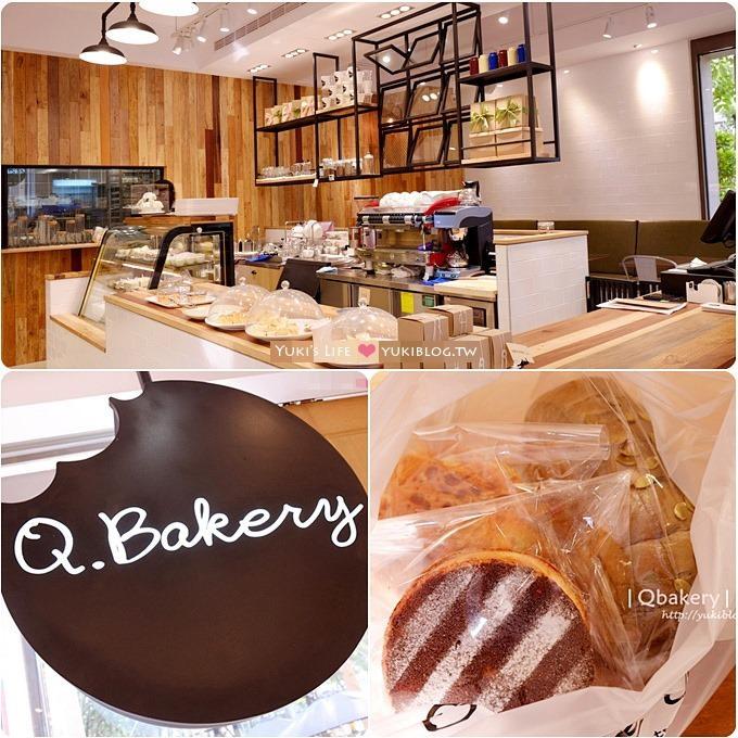 樹林美食〈Q.Bakery麵包店〉提供座位下午茶喝咖啡 &〈丸子廚房〉日雜鄉村早午餐