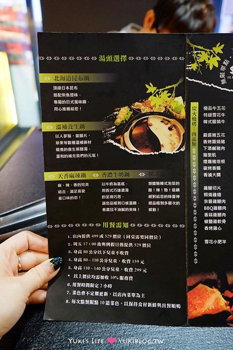 台北東區【瓦崎燒烤火鍋吃到飽】有台灣啤酒無限供應的燒烤店@忠孝復興站美食 - yukiblog.tw