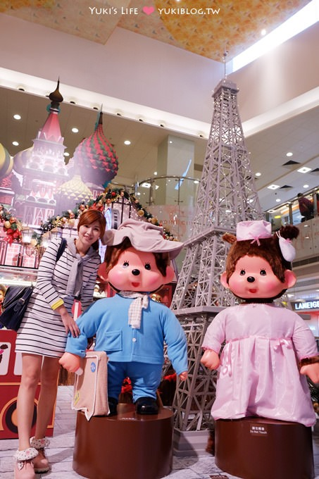 【2013香港聖誕節】繽紛冬日節@東港城「Monchhichi聖誕萌遊世界」(坑口站)