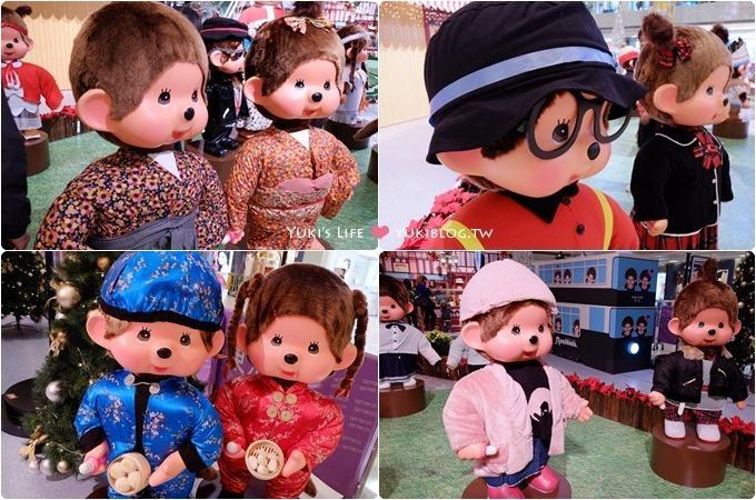 【2013香港聖誕節】繽紛冬日節@東港城「Monchhichi聖誕萌遊世界」(坑口站) - yukiblog.tw
