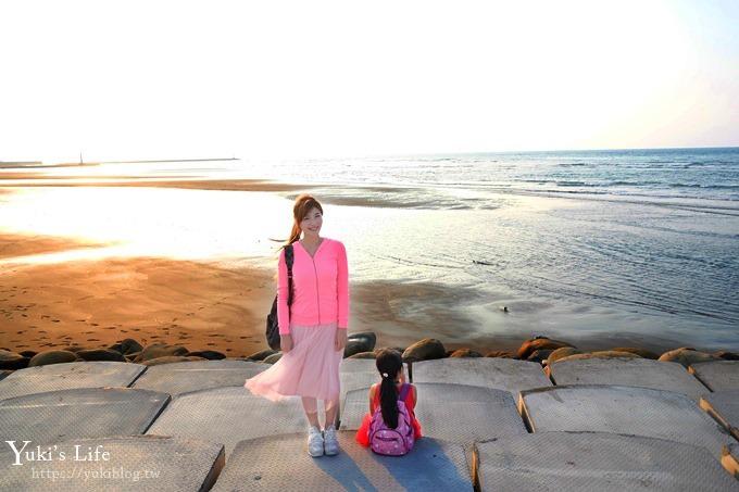 新竹景點【南寮漁港】免費親子景點玩水玩沙趣×魚鱗天梯賞夕陽約會拍照好去處 - yukiblog.tw