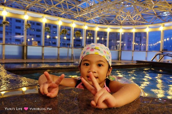 新竹住宿飯店【新竹老爺大酒店】夏天玩水、玻璃屋室內游泳池、CP值不錯、房間新 - yukiblog.tw