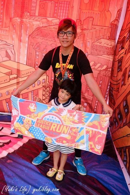生活記錄【2015正義聯盟路跑】英雄合體!我是蝙蝠俠組! @三重幸福水漾公園   Yukis Life by yukiblog.tw