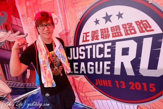 生活記錄【2015正義聯盟路跑】英雄合體!我是蝙蝠俠組! @三重幸福水漾公園 - yukiblog.tw